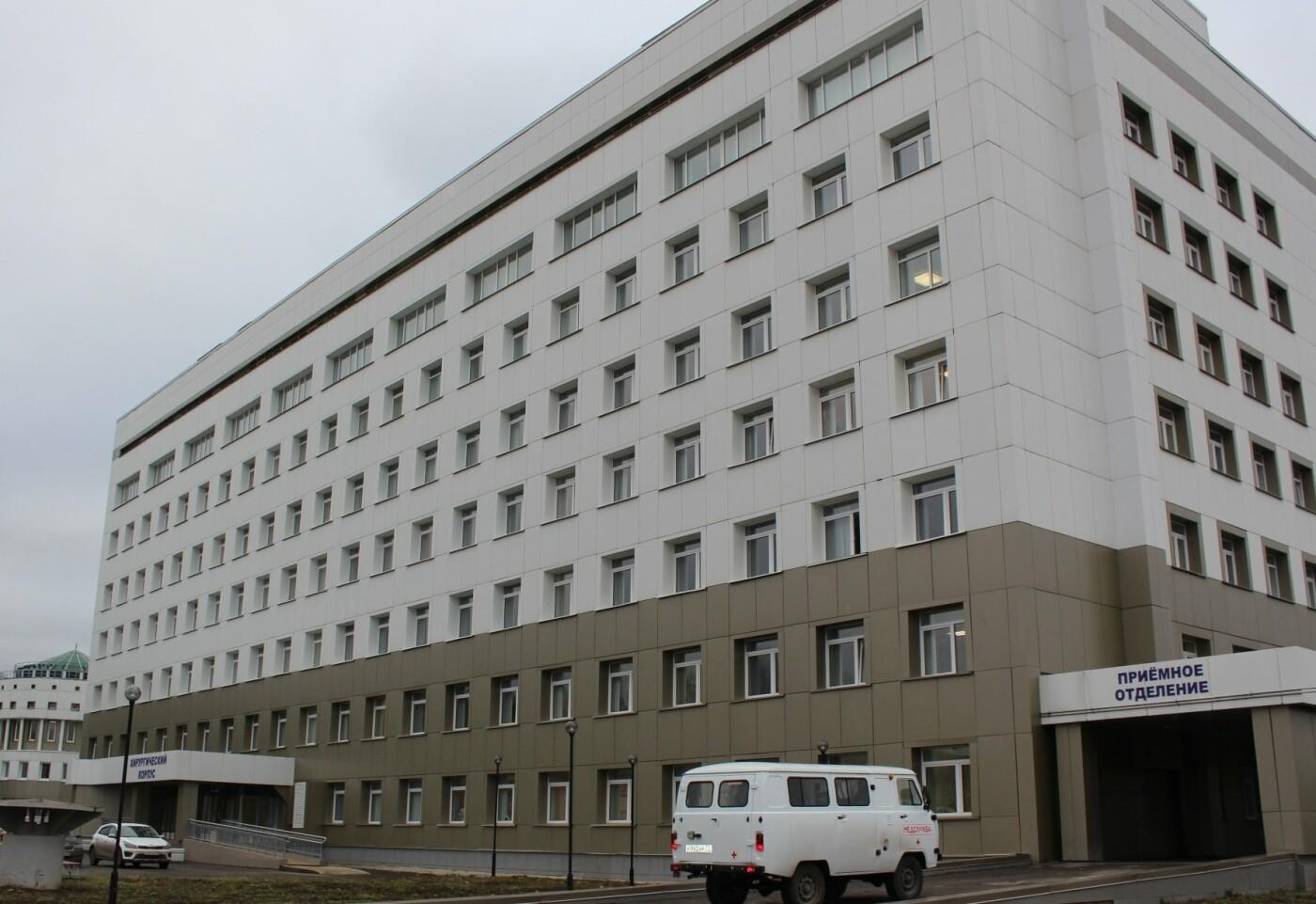 Экстренная медицинская помощь пострадавшим в ДТП будет оказываться в новом травмацентре, фото-1