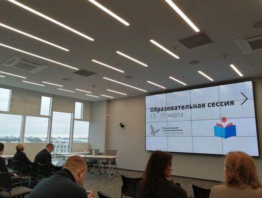 "Димитровградский ""Кванториум"" представили в Москве, фото-1"