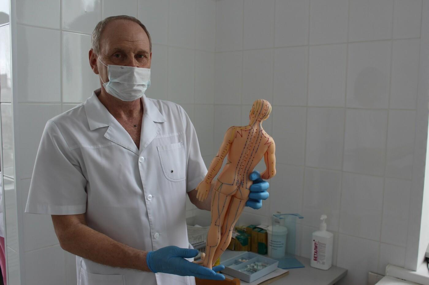 Димитровградские физиотерапевты применяют новые методы рефлексотерапии, фото-2