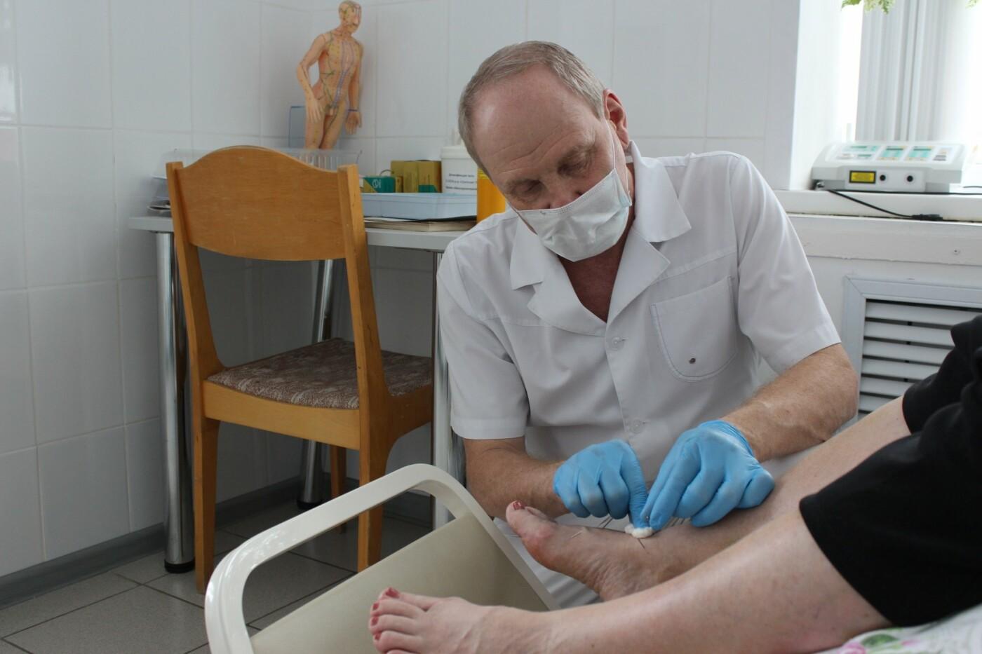 Димитровградские физиотерапевты применяют новые методы рефлексотерапии, фото-6
