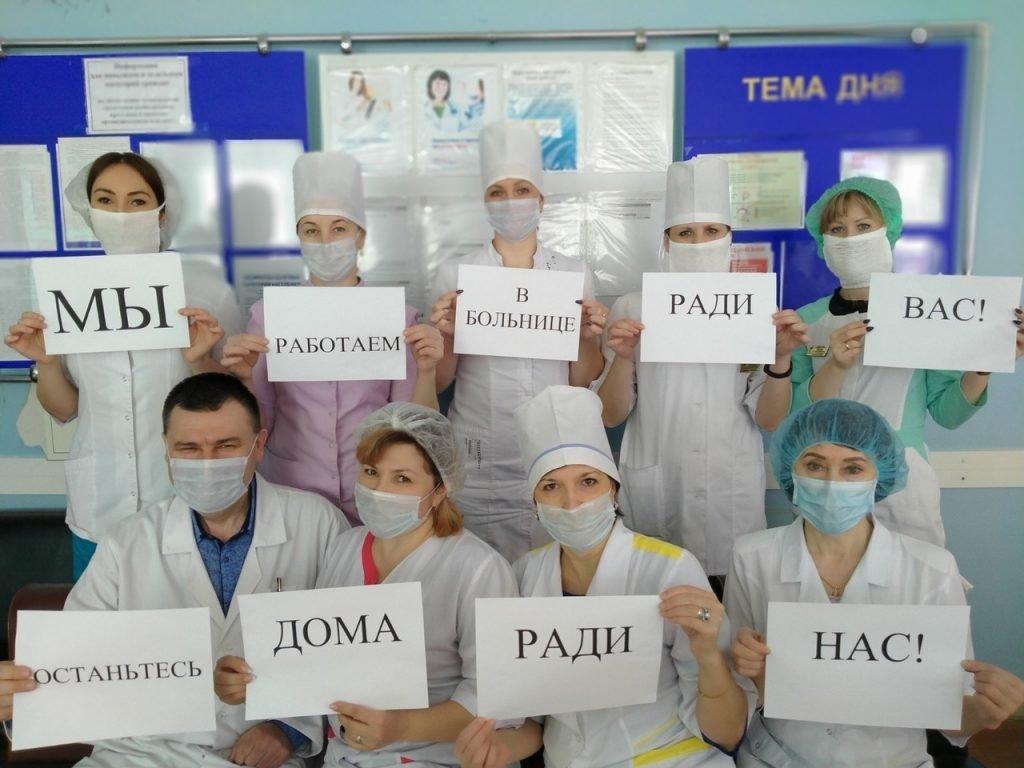"""Медики области: """"Оставайтесь дома ради нас!"""", фото-2"""