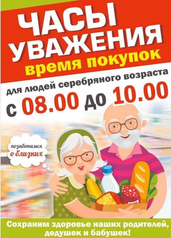 """В Ульяновской области обозначили  """"часы уважения"""", фото-1"""