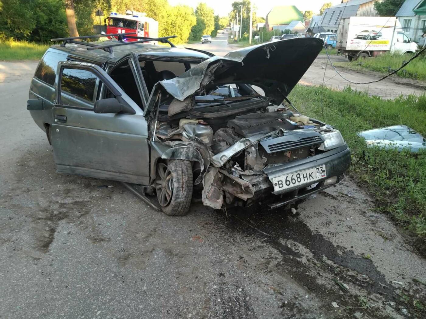 Димитровградский водитель бросил пассажира и скрылся с места ДТП, фото-2, ПЧ-5