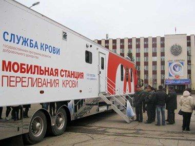 Доброта у нас в крови! Как в Димитровграде стать донором и подарить кому-то жизнь., фото-1